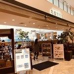 丸福珈琲店 - 阪急うめだの9階は バレンタイン前で準備中! 因みに、今月の24日から始まります♪