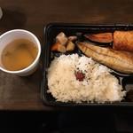 みなと屋 - 焼魚弁当@550円