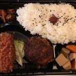 みなと屋 - ランチ友のカニクリームコロッケとチーズメンチカツ弁当@550円