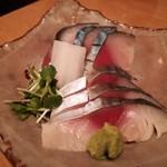 和膳ゆずり葉 -