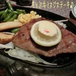 ステーキハウス88 - もとぶ牛ミスジステーキ(5800円)はレアで♪ 牛のデザインのステーキ皿にはお肉とフライドポテト、人参と隠元、コーンが添えてある☆彡 お肉はミスジの方が脂が少なめなのかな?柔らかく旨味濃厚で美味しい!