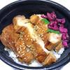 肉の日南 - 料理写真:チキンステーキ丼 税別¥198