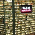 忍者場 NINJABAR - 日本全国200種類以上のカップ酒をご用意してお待ちしておりまーす。