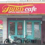 ティーバード カフェ -