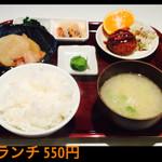 菜郷 - 料理写真:ランチ