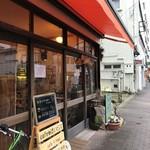 自家焙煎コーヒーcafe・すいらて - 北長狭通7の自家焙煎コーヒーの古民家カフェです(2018.1.23)