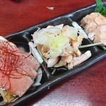 大阪焼トンセンター - 豚のボイル刺