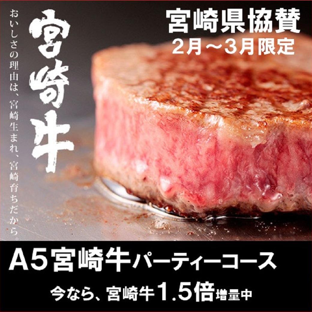 肉バルstyle2