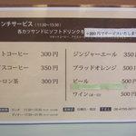 堂島ビフカツサンド きよ竹 - メニュー