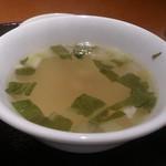 鴻 - ○+スープ