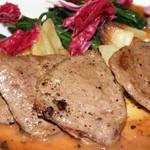 メルカートロッソ - 大和・五條の鹿ロース肉