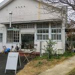 ペタニコーヒー - 糸島市志摩初の「ペタニコーヒー」さん。ゆったり珈琲いただけます。