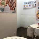ポコカフェ オキナワ -