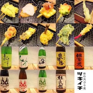 天ぷらには旨い日本酒