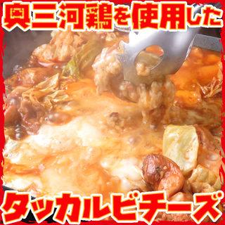 当店自慢★話題のチーズタッカルビ!!