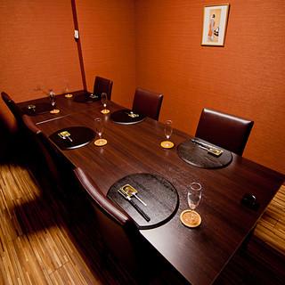 【完全個室(4~8名様)】接待、お顔合わせ、お祝いに。