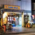 タイ料理レストラン ラナハーン - 外観