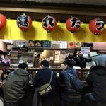 麺屋 一矢 -