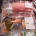 魚耕 - 買った
