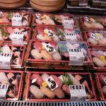 魚耕 - 寿司
