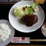 7983692 - 宗谷黒牛ハンバーグ定食 1000円