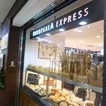ブルディガラ エクスプレス - こちらは早朝からオープン