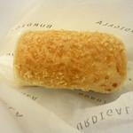 ブルディガラ エクスプレス - 小ぶりのカレーパン