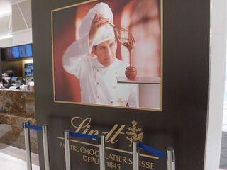リンツ ショコラ カフェ 神戸マルイ店 - リンツ ショコラ カフェ 神戸マルイ店 リンドール(三宮)
