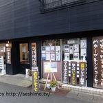 カフェ ビアンカ - 店入口
