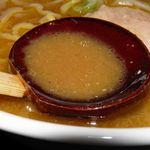 極味噌本舗 - スープ