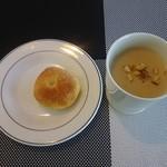 79832550 - 「本日のスープ」と「パン」
