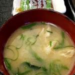 なか卯 - 味噌汁