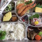 いわもと - 料理写真:2017.12.28  仕出し弁当