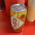 79837397 - 缶ウーロン茶