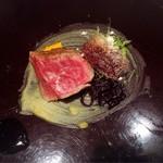 DINING ROOM IN THE MAIKO - かな〜〜りレアでしたが美味でした♪