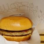 MOSDO! - ハンバーガー 250円