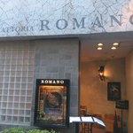 ロマーノ五反田 -