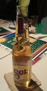 エラドゥーラ - ソルビール
