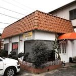 オレンジハウス -