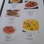 上海小籠館 - チンーハンは炒飯か?