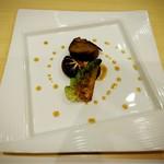鐵 - 野菜焼き