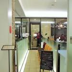 ジ アース カフェ - 入口