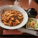 美野雲飯店 - 麻婆豆腐かけご飯