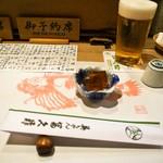 英ちゃん冨久鮓 - 生ビール