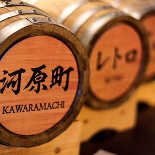 森伊蔵・マッカラン等◆世界のお酒1000種類ALL500円