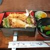 さ和乃 - 料理写真:天重(上)