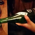 きたで温泉 - 日本酒