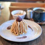 スイーツ カフェ キョウト ケイゾー - 10分モンブラン