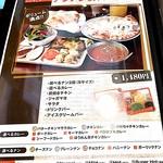 インドレストラン ナンハウス - ランチメニュー3