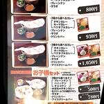 インドレストラン ナンハウス - ランチメニュー6